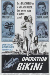 Операция «Бикини» (США, 1963)
