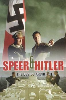 шпеер и гитлер сериал 2005