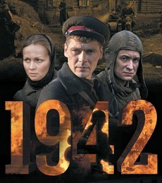 1942 сериал смотреть онлайн бесплатно в хорошем качестве все серии