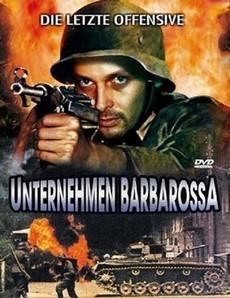 Битва за южную железную дорогу (Югославия, 1978)