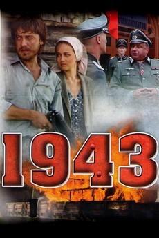 сериал 1943 смотреть онлайн все серии подряд в хорошем качестве бесплатно