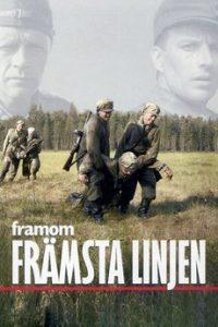 Вдали от линии фронта (Финляндия, 2004)