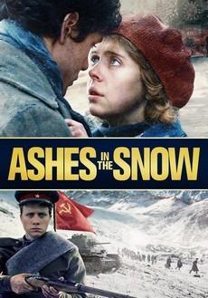 пепел в снегу фильм 2018 смотреть