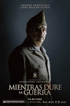 во время войны фильм 2019