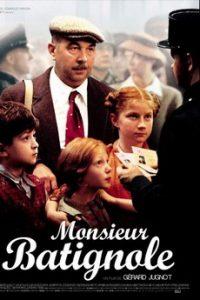 Чужая родня (Франция, 2002)