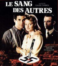 чужой кровью фильм 1984 смотреть онлайн