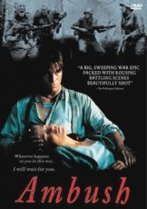 дорога на рукаярви фильм 1999 смотреть онлайн