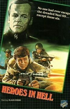 герои в аду фильм 1973 смотреть онлайн
