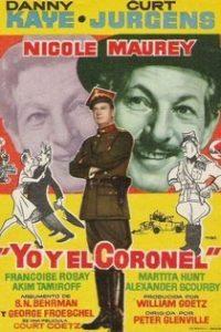 Я и полковник (США, 1958)