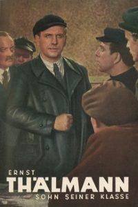 Эрнст Тельман – сын своего класса (ГДР, 1954)