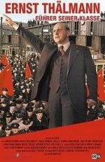 эрнст тельман вождь своего класса фильм 1955 смотреть бесплатно