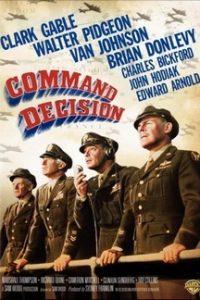 Командное решение (США, 1948)