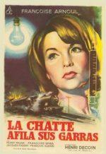 кошка выпускает когти 1960 фильм