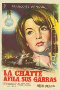 Кошка выпускает когти (Франция, 1960)