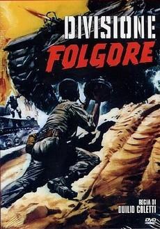 отряд молния фильм 1955