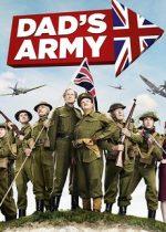папашина армия фильм 2016