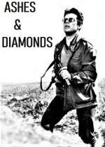 пепел и алмаз фильм 1958 смотреть онлайн