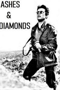 Пепел и алмаз (Польша, 1958)