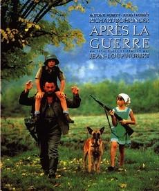 После войны (Франция, ФРГ, 1989)