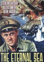 вечное море фильм 1955