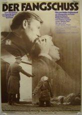 выстрел из милосердия фильм 1976