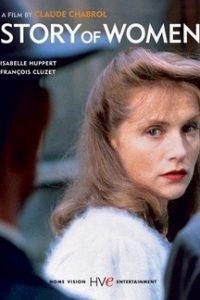 Женское дело (Франция, 1988)
