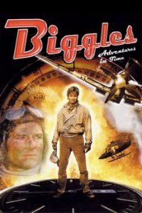 Бигглз: Приключения во времени (Великобритания, США, 1986)