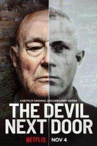 Дьявол по соседству (США, 2019)