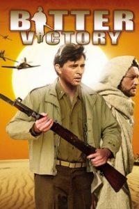 Горькая победа (Франция, США, 1957)
