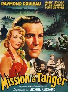 миссия в танжере фильм 1949
