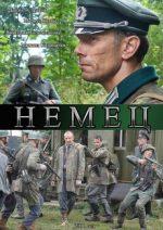 фильм немец 2011 смотреть онлайн все серии бесплатно