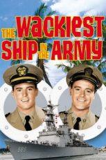 самый дурацкий корабль в армии фильм 1960