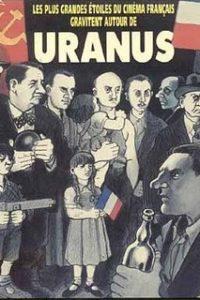 Уран (Франция, 1990)