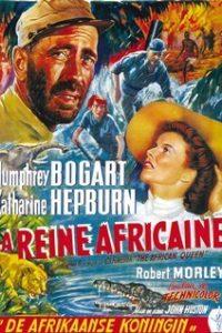 Африканская королева (Великобритания, США, 1951)