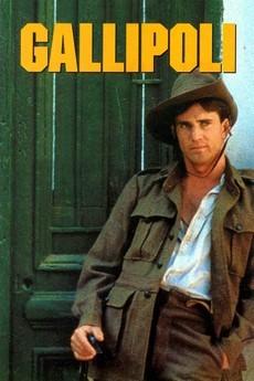 галлиполи фильм 1981 смотреть