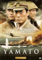 фильм ямато 2005 смотреть онлайн в хорошем качестве бесплатно