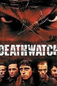 На страже смерти (Великобритания, Германия, 2002)