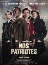 наши патриоты фильм 2017
