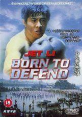 рожденный защищать фильм 1986