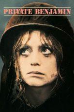 рядовой бенджамин фильм 1980