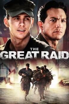 великий рейд фильм 2005 смотреть в хорошем качестве