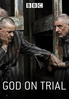 суд над богом фильм 2008 смотреть онлайн бесплатно в хорошем качестве