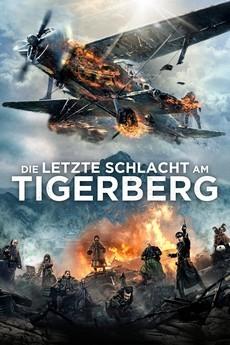 захват горы тигра 2014 смотреть онлайн 720