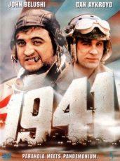 1941 фильм 1979