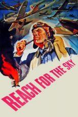 достичь небес фильм 1956