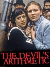 дьявольская арифметика фильм 1999 смотреть