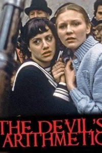 Дьявольская арифметика (США, 1999)