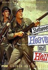 между раем и адом 1956 фильм