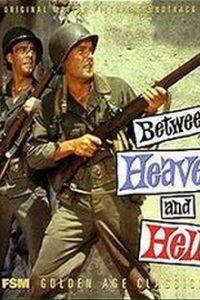 Между раем и адом (США, 1956)
