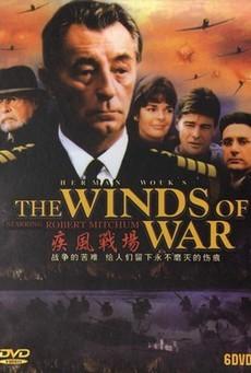 ветры войны сериал 1983